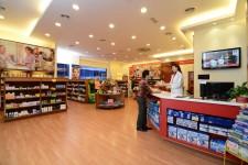 KLSMC Pharmacy