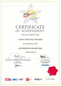 E50 Certificate